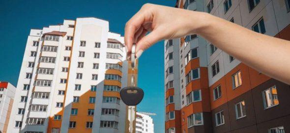 Цены на квартиры в Украине за первый квартал 2018 года